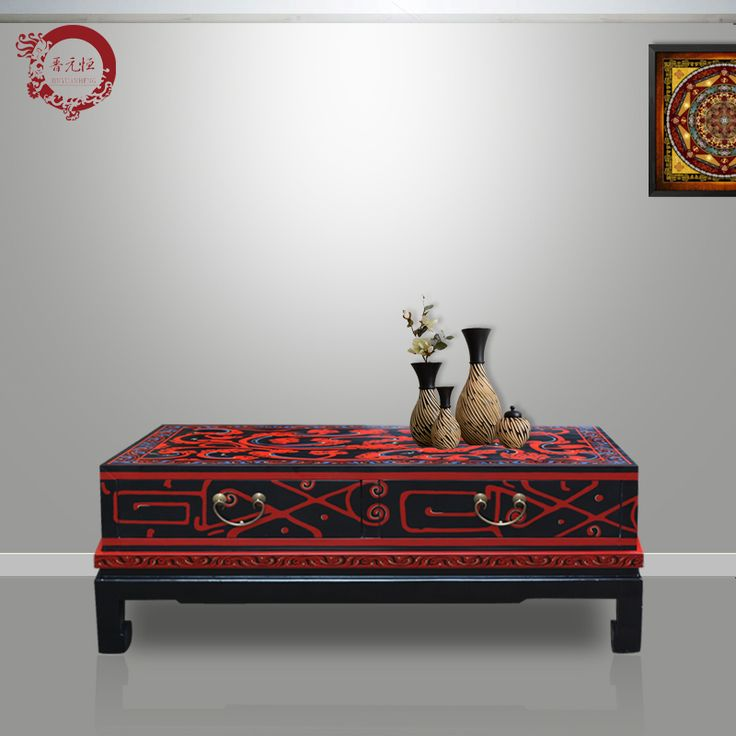 table basse chinoise pas cher mobilier design d coration d 39 int rieur. Black Bedroom Furniture Sets. Home Design Ideas