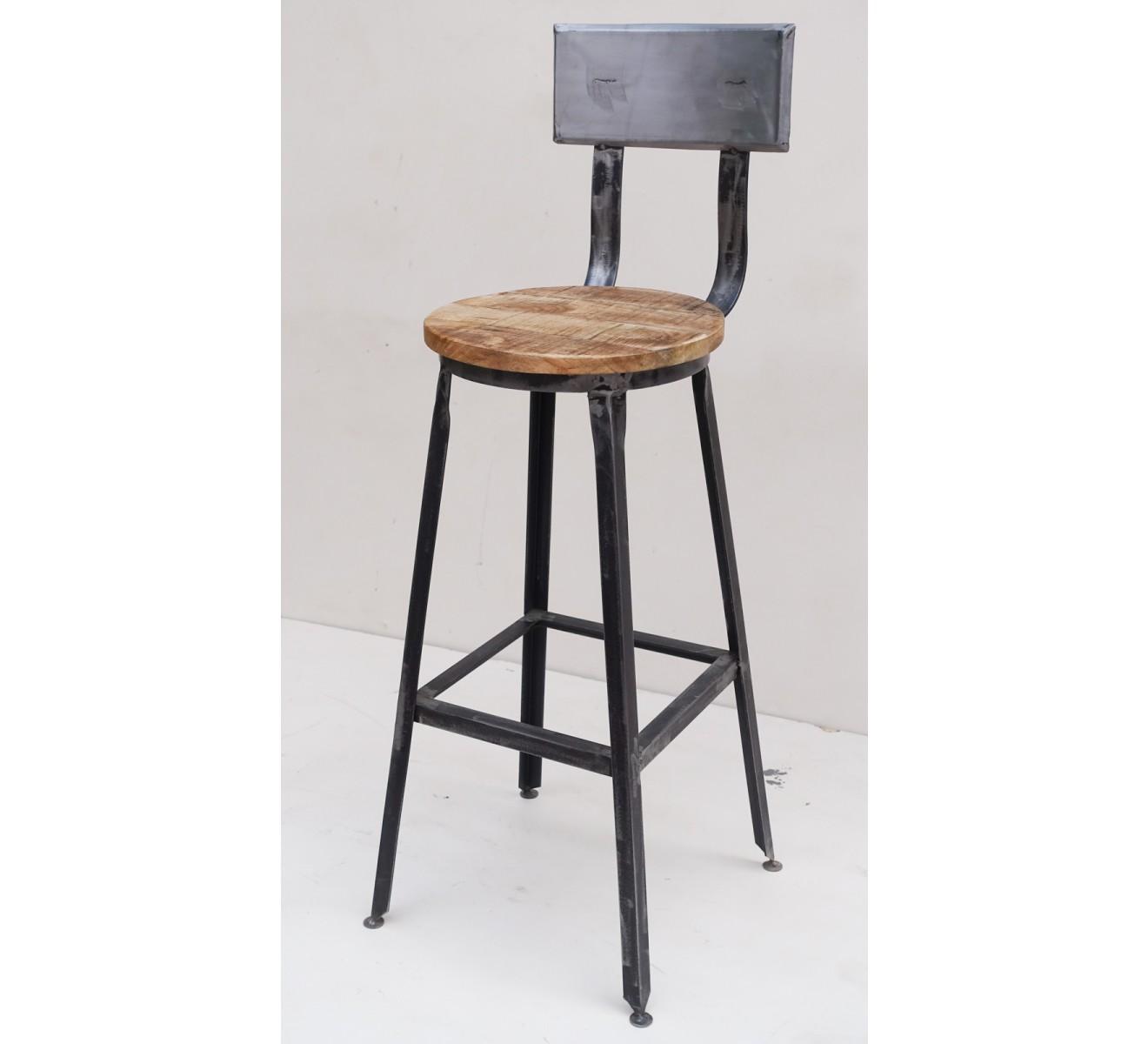 Tabouret De Bar Industriel Metal Mobilier Design Decoration D