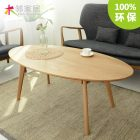 Table basse ikea.ch
