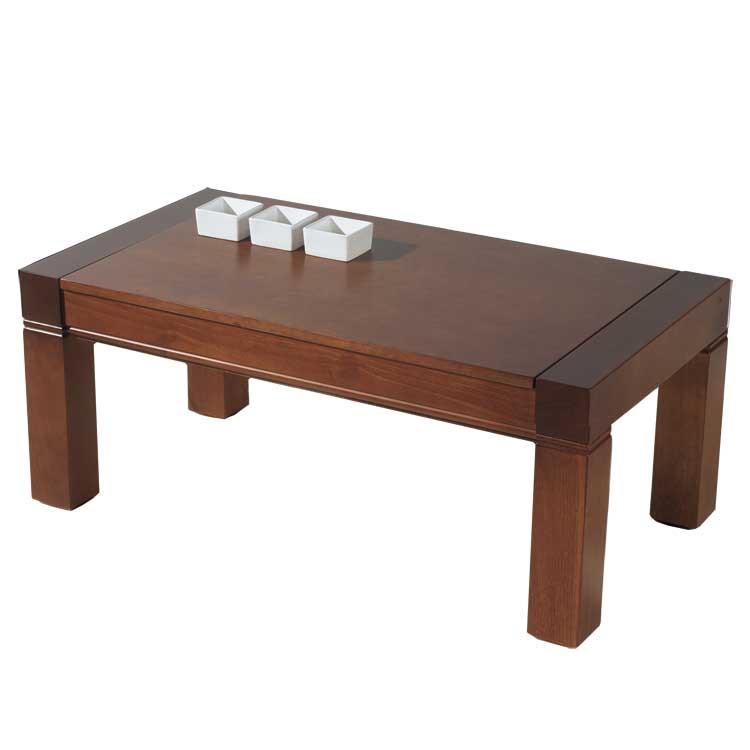 Table basse relevable en pin