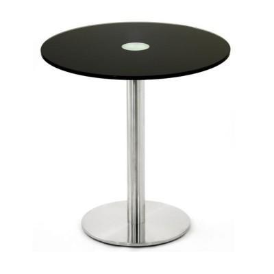 Table basse ronde diametre 60 cm